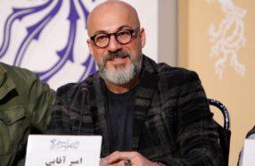 مدل عینک امیر آقایی، شخصیت «نیما بحری» در سریال «آقازاده» چیست؟