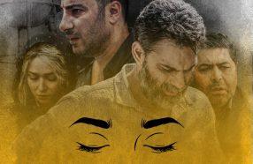 آیا در مورد «سینمای نابینایان» در ایران چیزی شنیدهاید؟